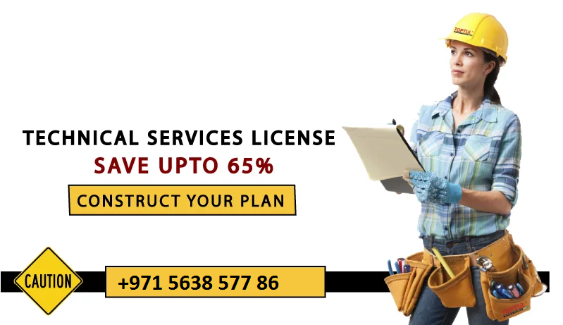 Technical Services Licence